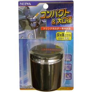 セイワ W322 ミニアッシュ2   ブラック|yamada-denki