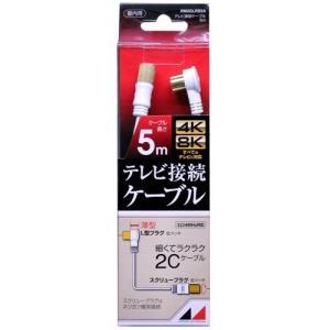 日本アンテナ RM2GLRS5A 高品質テレビ接続ケーブル 5m|yamada-denki
