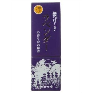 カメヤマ 花げしき ラベンダーの香りのお線香 煙少タイプ 【日用消耗品】|yamada-denki