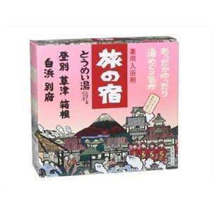 クラシエ 旅の宿 とうめい湯シリーズパック 15包入(入浴剤) 【医薬部外品】|yamada-denki