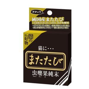 スマック スマックまたたび(純末) 2.5g yamada-denki