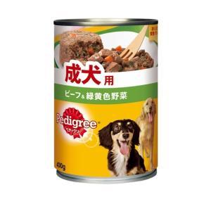 マースジャパンリミテッド P2 ペディグリー缶 ビーフグルメ スタンダード ざく切りビーフ&野菜 400g|yamada-denki