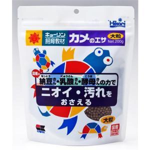 キョーリン カメのエサ 大粒 200g|yamada-denki