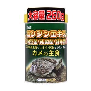 イトスイ イトスイ カメの主食 260g|yamada-denki