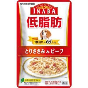 いなばペットフード RD‐01 低脂肪 とりささみ&ビーフ 80g|yamada-denki