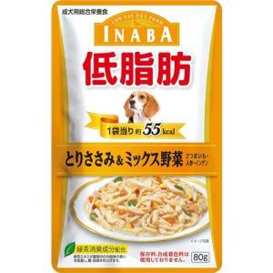 いなばペットフード RD‐05 低脂肪 とりささみ&ミックス野菜 80g|yamada-denki