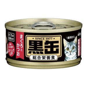 アイシア BCM‐6 黒缶ミニ まぐろとかつお 80g yamada-denki