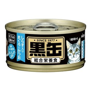 アイシア BCM‐7 黒缶ミニ しらす入りまぐろとかつお 80g yamada-denki
