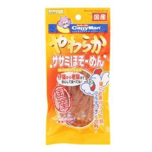 ドギーマンハヤシ やわらかササミほそーめん 30g yamada-denki