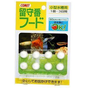イトスイ コメット 留守番フード小型水槽用 8粒|yamada-denki