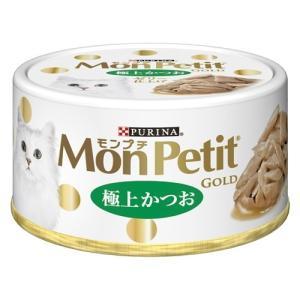 ネスレ日本 モンプチ ゴールド缶 極上かつお 70g yamada-denki