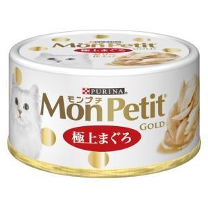 ネスレ日本 モンプチ ゴールド缶 極上まぐろ 70g yamada-denki
