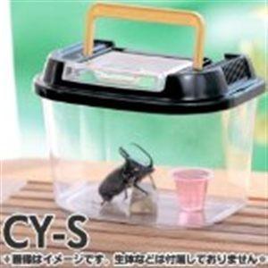 アイリスオーヤマ CY-S 飼育ランド  Sサイズ ブラック|yamada-denki