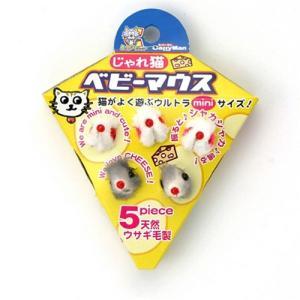 ドギーマンハヤシ じゃれ猫ベビーマウス yamada-denki