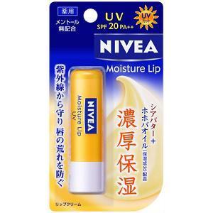 花王 ニベア モイスチャーリップ UV (3.9g)|yamada-denki