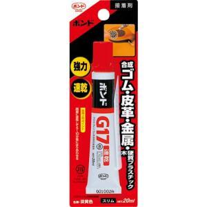 コニシ #13053 コニシG-1720G|yamada-denki