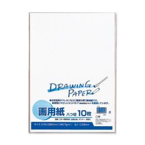 マルアイ エ-P8 画用紙 8ツ切 10枚パック yamada-denki