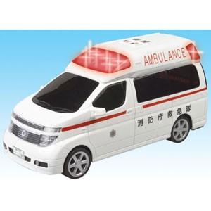 トイコー エルグランド救急車|yamada-denki