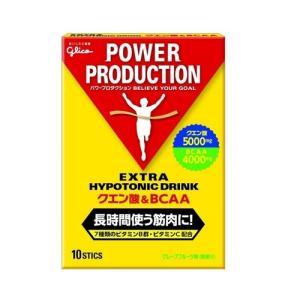 グリコ 70782 エキストラ ハイポトニックドリンク クエン酸&BCAA パワープロダクション 12.4g×10本 yamada-denki