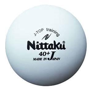 ニッタク NT-NB1366 卓球ボール 硬式40ミリ 練習球(ホワイト) 5ダース(60個入)|yamada-denki