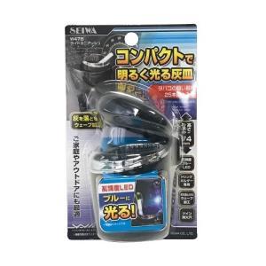 セイワ W478 ライトミニアッシュ   ブラック|yamada-denki