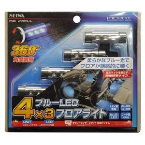 セイワ F180 4フロアライト|yamada-denki