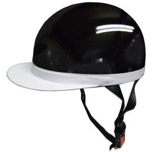 石野商会 FS−605B 白つばハーフヘルメット FS−JAPAN 57cm〜60cm未満 ブラック|yamada-denki