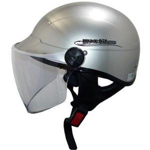 石野商会 MAX−777B シールド付きハーフタイプヘルメット MAXbikers 57cm〜60cm未満 シルバー|yamada-denki