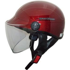 石野商会 MAX−777B シールド付きハーフタイプヘルメット MAXbikers 57cm〜60cm未満 キャンディレッド|yamada-denki