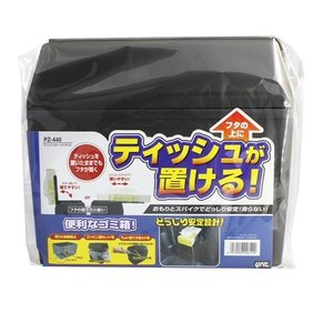 ヤック PZ440 ティッシュホールドダスト yamada-denki