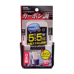 セイワ W864 ナンシツポケットS yamada-denki
