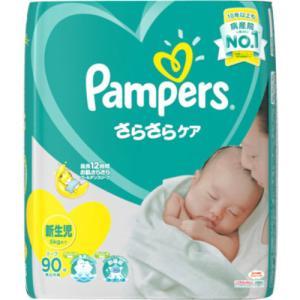 P&G パンパース さらさらケア テープ 新生児 90枚 【日用消耗品】|yamada-denki