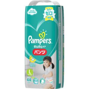 P&G パンパース さらさらケア パンツ Lサイズ 44枚 【日用消耗品】|yamada-denki