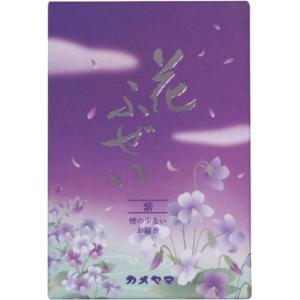 カメヤマ 花ふぜい 紫 煙少香 徳用大型  【日用消耗品】|yamada-denki