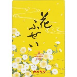 カメヤマ 花ふぜい 黄 白檀 徳用大型  【日用消耗品】|yamada-denki