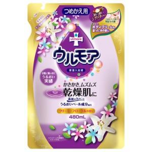 アース製薬 ウルモア 保湿入浴液 クリーミーフローラルの香り 詰替用 480ml(入浴剤) 【日用消耗品】|yamada-denki