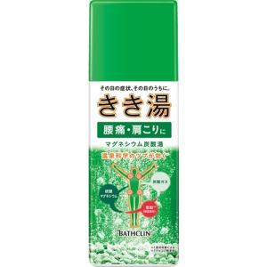 バスクリン きき湯 マグネシウム炭酸湯 360g 【医薬部外品】|yamada-denki