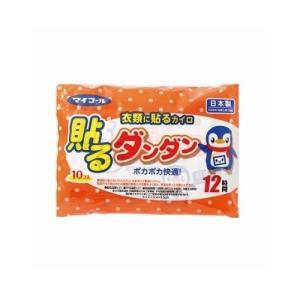 エステー 貼るダンダン10袋 ダンダン|yamada-denki