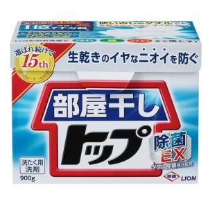 ライオン  部屋干しトップ除菌EX 900G       |yamada-denki