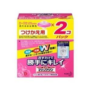 花王 【トイレマジックリン】 流すだけで勝手にキレイ ローズせっけんの香り つけかえ用 80g×2個...