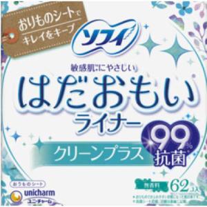 ユニチャーム unicharm ソフィはだおもいライナークリーンプラス 62枚|yamada-denki