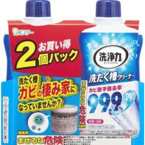 洗浄力 洗たく槽クリーナー 2個パック エステー センジヨウリキセンタクソウC2P|yamada-denki
