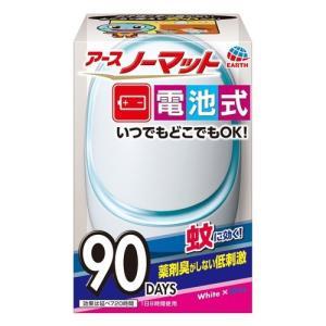アース製薬 ノーマット電池式90日セットホワイトブルー ノーマット|yamada-denki