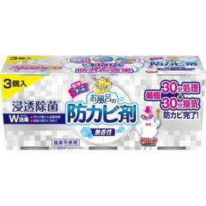アース製薬 らくハピ お風呂の防カビ剤 無香性 3個パック yamada-denki