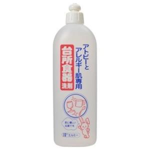 コーセー エルミー アトピーとアレルギー肌専用台所食器洗剤 本体 500ml|yamada-denki