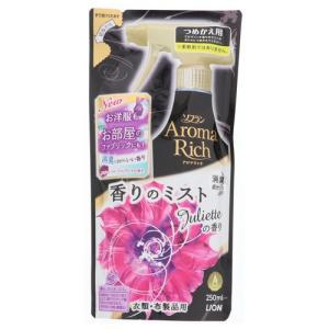 ライオン ソフラン アロマリッチ 香りのミスト ジュリエットの香り つめかえ用 250ml|yamada-denki