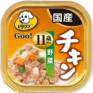 日本ペットフード ビタワンGOO 11歳以上 チキン&野菜 100g|yamada-denki
