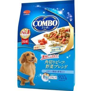 日本ペットフード コンボ ドッグ 角切りビーフ・野菜ブレンド 920g|yamada-denki