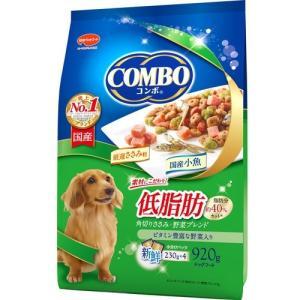 日本ペットフード コンボ ドッグ 低脂肪 角切りササミ・野菜ブレンド 920g|yamada-denki