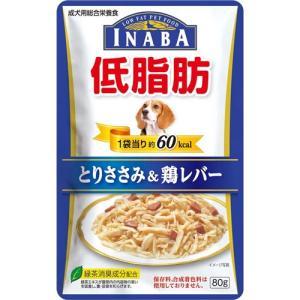 いなばペットフード RD‐02 低脂肪 とりささみ&レバー 80g|yamada-denki